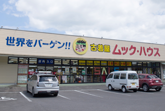 ムック・ハウス武雄店