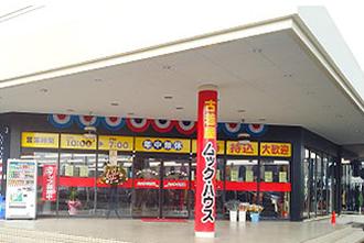 ムック・ハウス人吉店